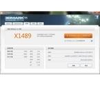 Overclock.pl - Pierwsze testy syntetyczne GeForce GTX 650 Ti