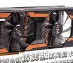 Overclock.pl - Nowy Zotac GTX 660 Thunderbolt Edition