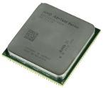 Overclock.pl - AMD ogłasza opóźnienie w premierze sklepowej APU A8-7600