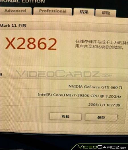 Pierwsze testy MSI GeForce GTX 660 Ti w wersji Hawk