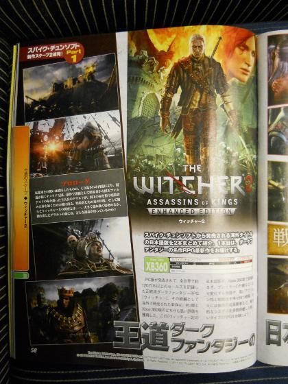 recenzja Wiedźmina 2 w Famitsu