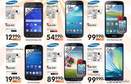Znamy cenę Samsunga Galaxy A5