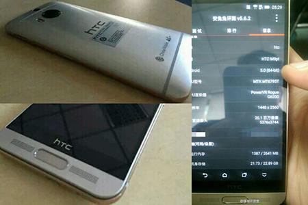 HTC One M9 Plus zadebiutuje 8 kwietnia