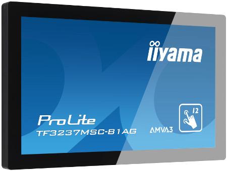 Wielkoformatowe monitory dotykowe od iiyama